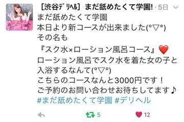 まお「【新コース❤】」09/24(日) 11:02 | まおの写メ・風俗動画