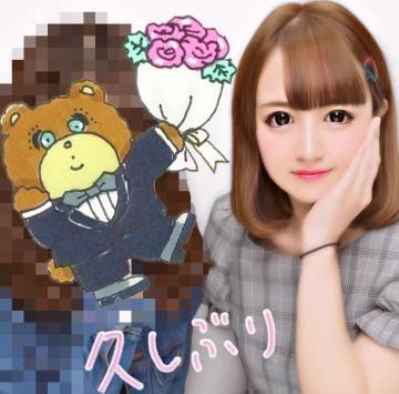 おんぷ「昨日」09/24(日) 14:50 | おんぷの写メ・風俗動画