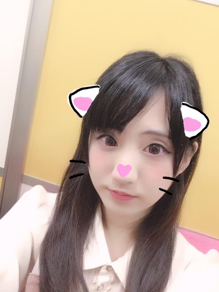 れみ「お礼☆。・」09/24(日) 17:43 | れみの写メ・風俗動画