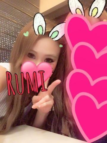 るみ「♡…お休みは飲み飲みーー」09/24(日) 18:16   るみの写メ・風俗動画
