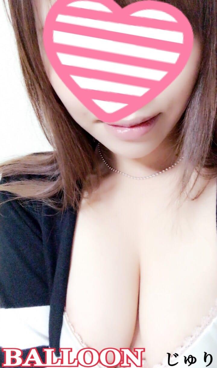 じゅり「こんばんは⸜(* ॑  ॑* )⸝」09/24(日) 19:27 | じゅりの写メ・風俗動画