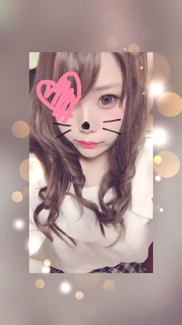 はるき「出勤!」09/24(日) 19:45 | はるきの写メ・風俗動画