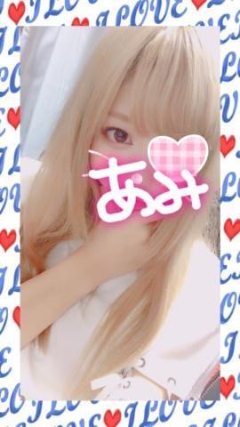 「ふぁいとです!」09/24(日) 19:56 | あみ☆地元未経験美少女の写メ・風俗動画