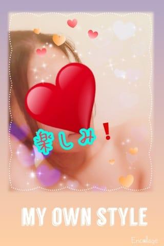 「こんばんは(´∀`*)」09/24(日) 21:43 | 広瀬 奈々(なな)の写メ・風俗動画