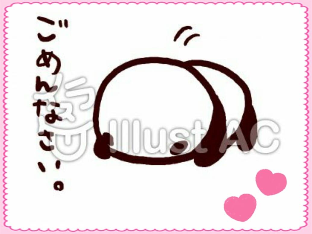 あんり「ごめんなさい(>_<)」09/24(日) 21:53   あんりの写メ・風俗動画