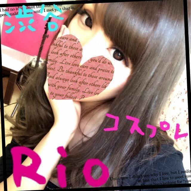 「いまさっき」09/24(日) 22:00 | りおの写メ・風俗動画