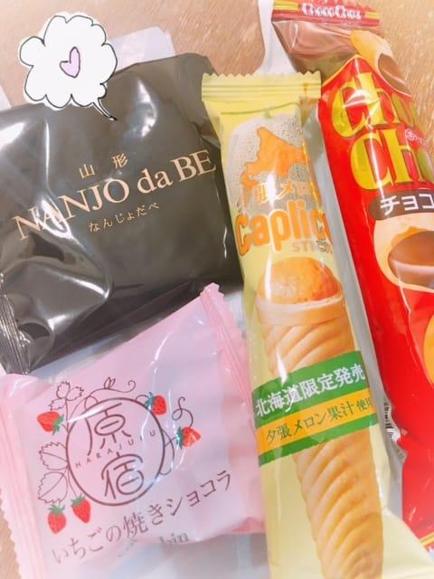 れみ「お礼☆*゚」09/24(日) 23:03 | れみの写メ・風俗動画