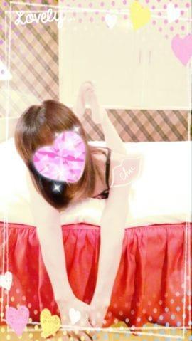 「砥堀ラッコロイヤルのS様へ(*^-^*)」09/24(日) 23:22 | 桜田 望の写メ・風俗動画