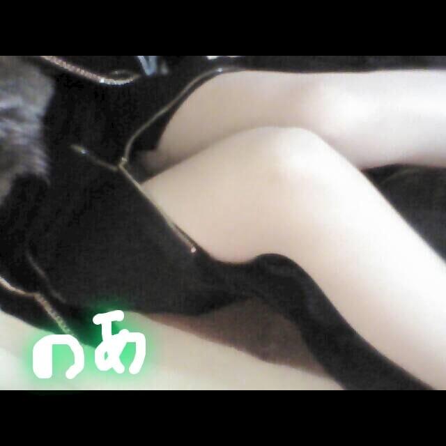 柊のあ「こんばんは☆」09/25(月) 00:00   柊のあの写メ・風俗動画