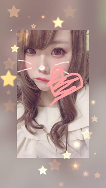はるき「音楽☆彡」09/25(月) 01:02 | はるきの写メ・風俗動画