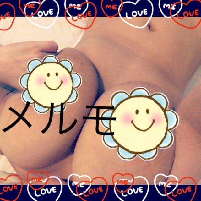 メルモ「タイトルなし」09/25(月) 01:25 | メルモの写メ・風俗動画