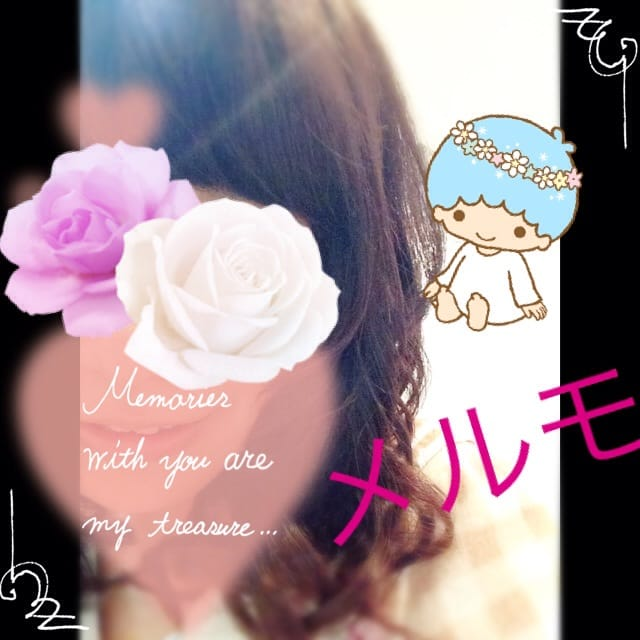 メルモ「タイトルなし」09/25(月) 01:44 | メルモの写メ・風俗動画