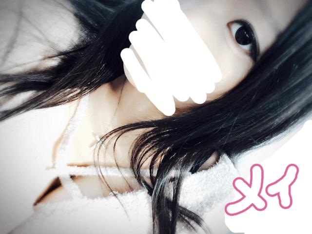 メイメイ「今日のお礼*」09/25(月) 02:25 | メイメイの写メ・風俗動画