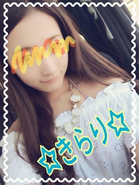 「旅行」09/25(月) 04:05 | きらりの写メ・風俗動画