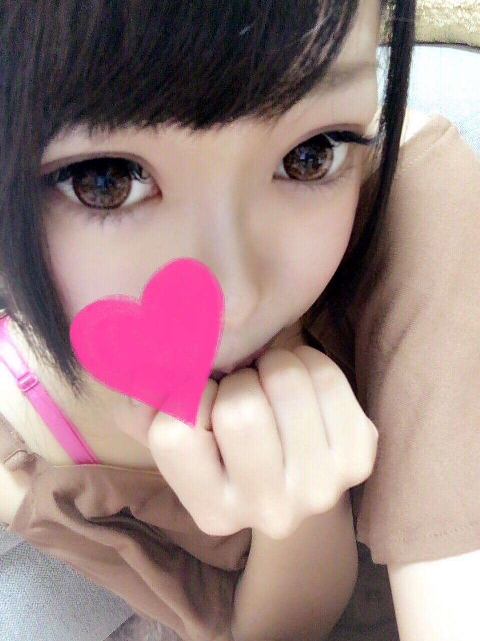 ふわり「ありがとう♡」09/25(月) 04:11 | ふわりの写メ・風俗動画