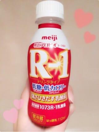 りあ「R-1」09/25(月) 04:53 | りあの写メ・風俗動画
