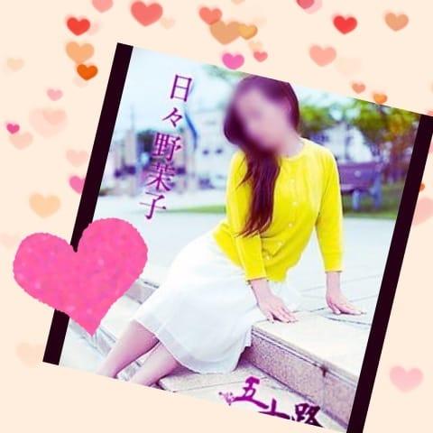 日々野茉子「おはようございます」09/25(月) 07:58 | 日々野茉子の写メ・風俗動画