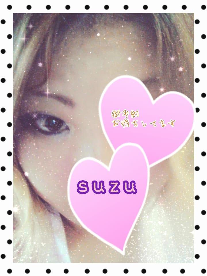 ☆スズ☆SUZU☆「お久しぶりデス」09/25(月) 09:11 | ☆スズ☆SUZU☆の写メ・風俗動画