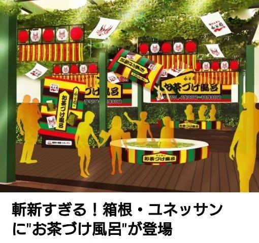 「お茶漬け風呂?!」09/25(月) 12:30 | りょうの写メ・風俗動画