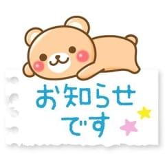 「今週の...」09/25(月) 12:44 | いずみの写メ・風俗動画