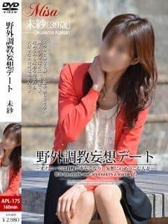 「ドルフィンのEさん☆」09/25(月) 13:26 | 未紗の写メ・風俗動画