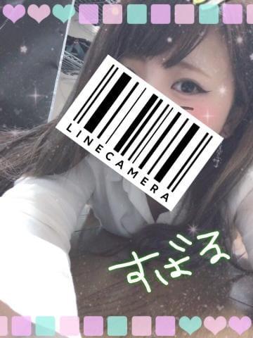 「ごめんなさい」09/25(月) 15:12 | 昴(すばる)の写メ・風俗動画
