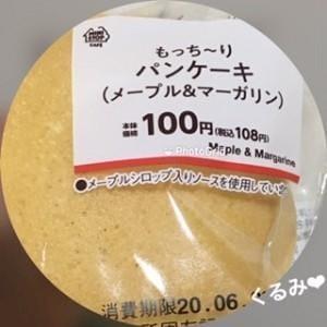 「大好きな…」06/29日(月) 10:32 | くるみの写メ・風俗動画