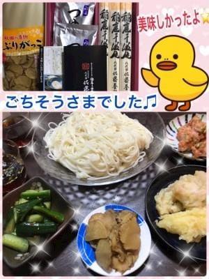 「黄金律とは?」06/29日(月) 10:33 | よしえの写メ・風俗動画