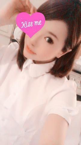 「こんばんはっ!出勤したよ♪」09/25(月) 20:48 | 芹(せり)の写メ・風俗動画