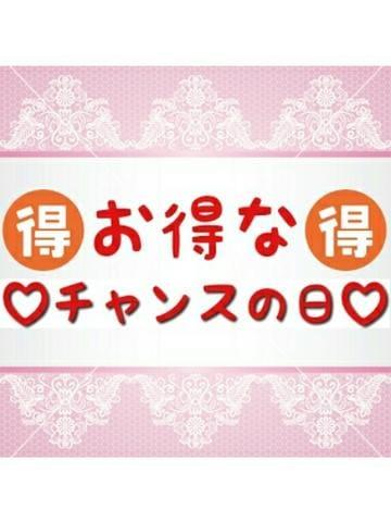 ゆか「アツアツ☆」09/25(月) 22:33 | ゆかの写メ・風俗動画