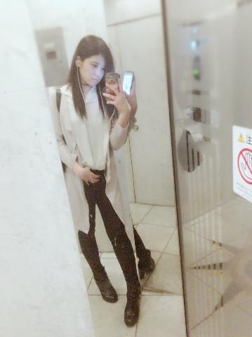 「ありがとう」09/25(月) 22:52   エマの写メ・風俗動画