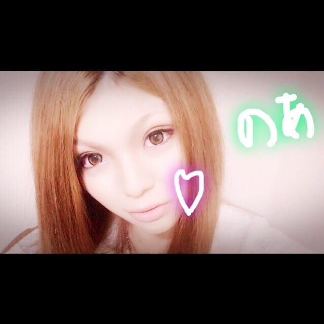 柊のあ「秋の夜☆」09/26(火) 01:19   柊のあの写メ・風俗動画