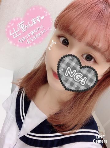 「おはす〜!!!」06/30(火) 10:43   百瀬 はつみの写メ・風俗動画