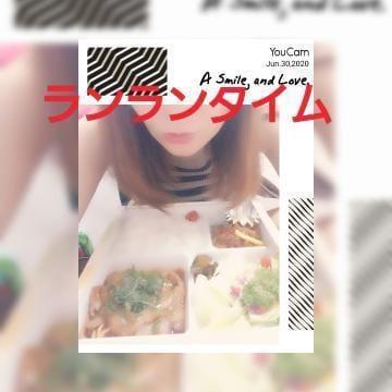 「一緒にパチリ?」06/30日(火) 12:05 | すみれの写メ・風俗動画