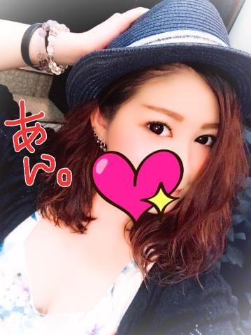 アンちゃん「23日お礼?ガオオレンジくまさん」09/26(火) 06:42 | アンちゃんの写メ・風俗動画