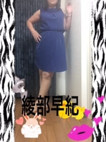 綾部早紀「おはようございます??」09/26(火) 12:22 | 綾部早紀の写メ・風俗動画