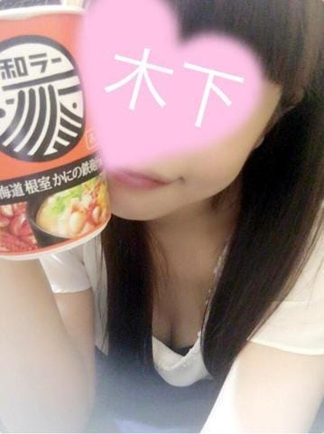 「木下の好きなカップ麺」09/26(火) 16:12 | 木下の写メ・風俗動画