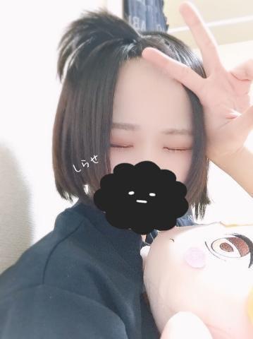 「ブーン(((⊂(・ω・)⊃」07/01(水) 18:54 | しらせの写メ・風俗動画
