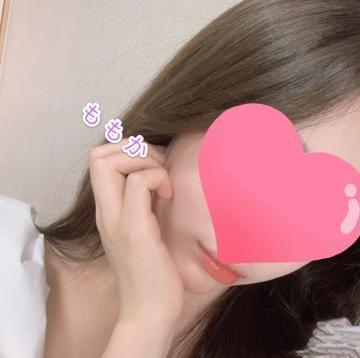 「退勤&ありがとう?」07/02日(木) 03:31   西城 ももかの写メ・風俗動画