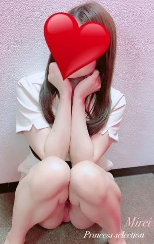 「みれい美容室開店」07/02(木) 03:58 | みれいの写メ・風俗動画