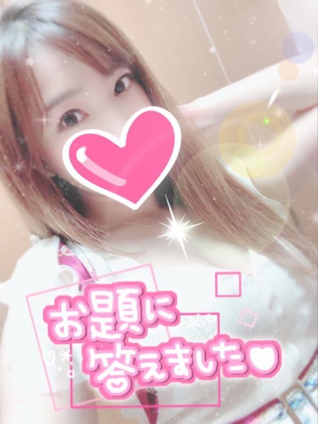 「『ミカド』お題」07/02日(木) 19:11 | ゆうかの写メ・風俗動画