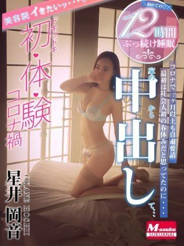 「[お題]from:ちゃーもんさん」07/02(木) 20:26 | りさの写メ・風俗動画