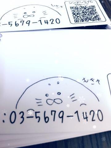 「もきゅ」09/26(火) 22:32 | さきの写メ・風俗動画