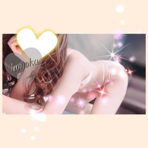 「レスティーyちゃん(*^^*)」07/02(木) 22:28   帆乃花(ほのか)の写メ・風俗動画