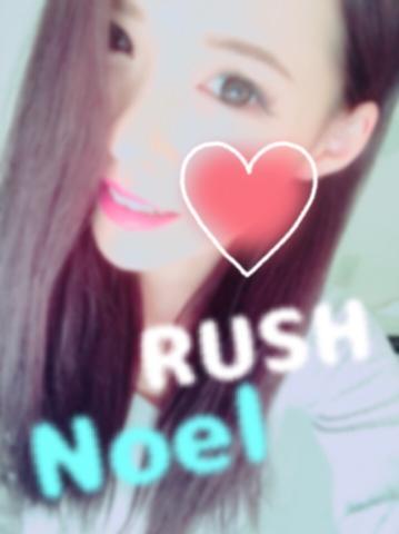 「ノエル?」09/27(水) 01:28   ーノエルー新人の写メ・風俗動画