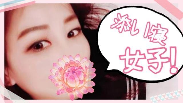 「完売ありがと~~~ぅ!」07/03(金) 21:35 | ロリロリの写メ・風俗動画
