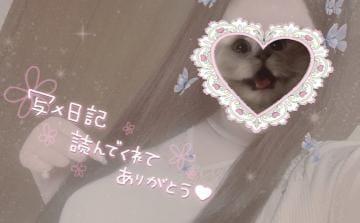 「From:装甲騎兵さん」07/03(金) 22:48 | ひまりの写メ・風俗動画