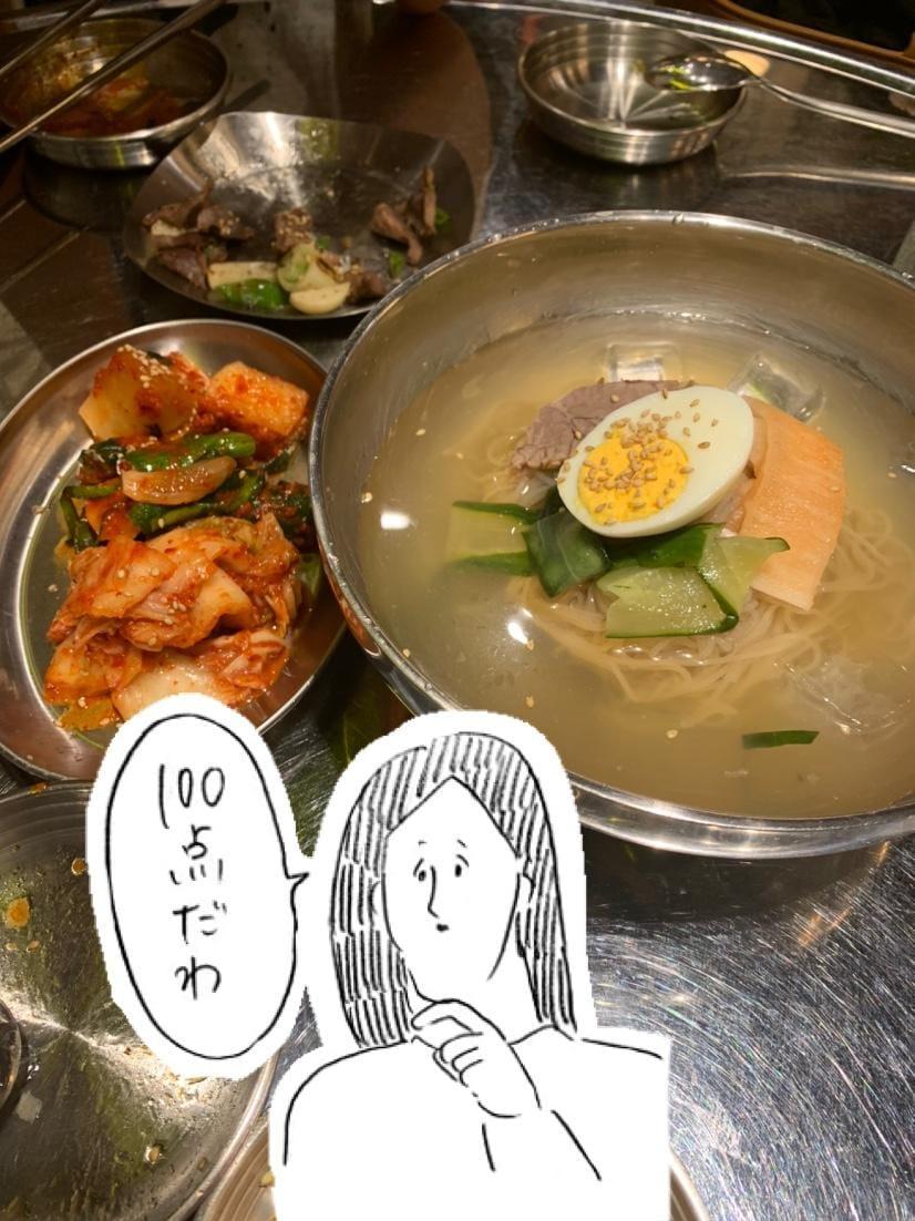 「こんばんは( ¨̮ )くろえです!」07/03(金) 23:02 | くろえの写メ・風俗動画