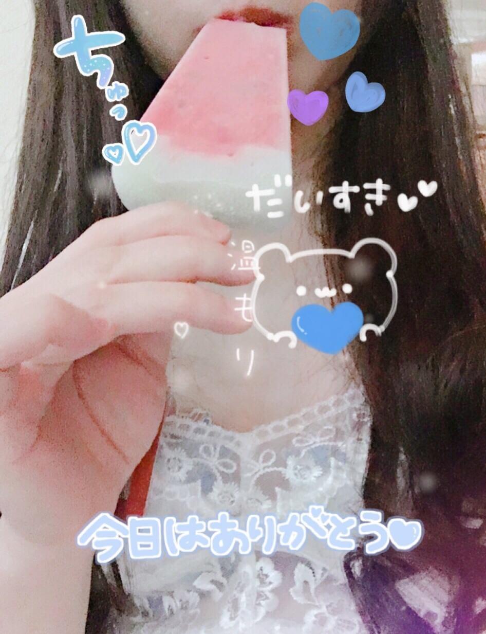 「相思相愛?キャーッ♡」07/04(土) 00:00 | ののの写メ・風俗動画
