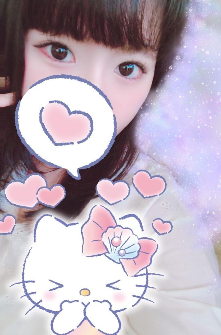 「出勤してます♡」07/04(土) 00:13 | ふりるの写メ・風俗動画